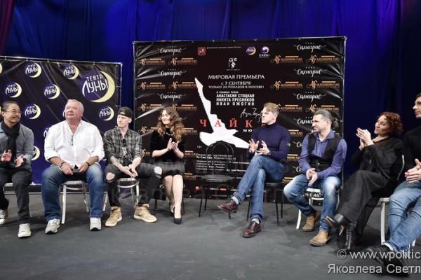 Пресс-конференция, посвященная премьере мюзикла «Чайка» в «Театре Луны»
