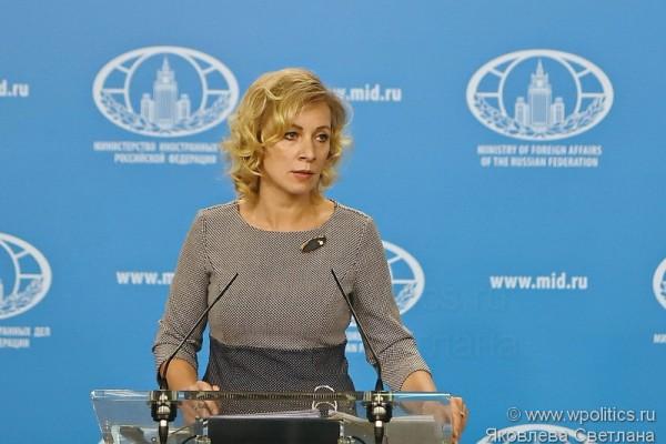 Брифинг официального представителя МИД России М.В.Захаровой