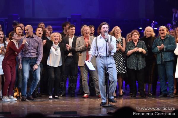 Пятый сезон открыли в Московском Губернском театре
