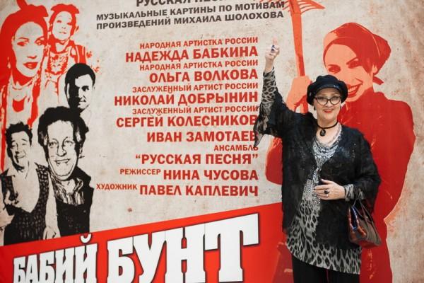 «Бабий бунт» на открытии сезона театра «Русская песня»