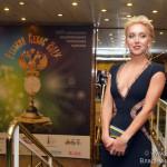 XXIV-я ежегодная церемония вручения российской национальной теннисной премии
