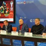 Кубок Алроса в Москве