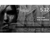 FollowTheFabrika. Финал+Премия.