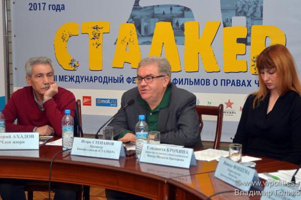 Пресс-конференция XXIII Международного фестиваля фильмов о правах человека «Сталкер».