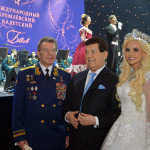 Международный Кремлевский Кадетский Бал