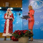 Мария Захарова поздравила россиян с Новым годом!