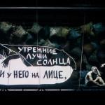 В Электротеатре Станиславский поставили оперу по прозе