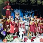 Премьера ледового шоу «Руслан и Людмила».