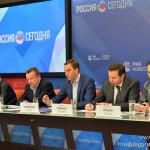 Мультимедийная пресс-конференция, посвященная Международному Кубку РГСУ по шахматам «Москоу Опен – 2018»