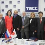 Год Японии в России: презентация программы