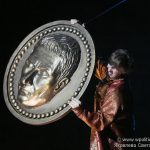 Шекспир вне времени и пространства