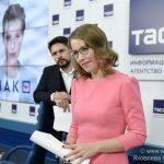 Пресс-конференция Ксении Собчак.