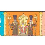 «Сказка про славного царя Гороха и его прекрасных дочерей»