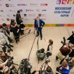 В «Московском культурном форуме-2018» приняли участие 69 тысяч человек