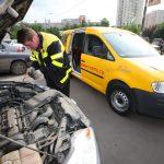 Автомобилям москвичей «поставят диагноз» в одном из столичных ТРЦ