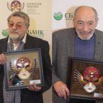 «Золотые маски» вручены «За выдающийся вклад в развитие театрального искусства»