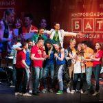 В Московском Губернском театре состоялись соревнования по «Импровизационному БАТЛу»