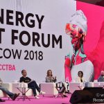 «Synergy Art Forum 2018» в Москве