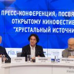 Мультимедийная пресс-конференция, посвященная Открытому кинофестивалю «Хрустальный ИсточникЪ»