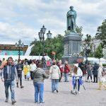 Книжный фестиваль «Красная площадь» на Пушкинской