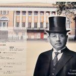«Лето Японии вМузее Востока» выставкапроизведенийискусства японского коллекционера и меценатаСюдоСадаму