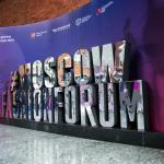 Москва вступает в новый этап стратегии развития fashion индустрии – итоги проведения Московского форума индустрии моды