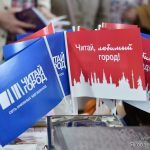 Книжный фестиваль «Краснаяплощадь» простился сКрасной площадью