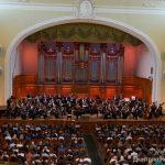Датский Королевский оркестр в Москве