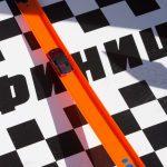 Hot Wheels установил новый мировой рекорд Гиннесса в Парке «Зарядье»!