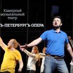«Санктъ-Петербургъ Опера» в Москве на фестивале «Видеть музыку»