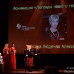 В Москве завершился Восьмой Международный Фестиваль народного единства (Дружбы народов) «Белые журавли России»