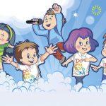 Праздник детства – выступление детского музыкального театра «Домисолька»