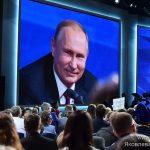 14-я большая пресс-конференция президента России Владимира Путина