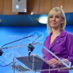 Брифинг официального представителя МИД России М.В.Захаровой, Москва, 26 декабря 2018 года