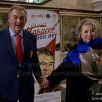 Открытие выставки в честь 100-летия А.В. Тарасова в Государственной Думе РФ