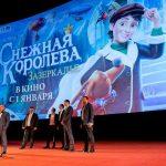 «Снежная Королева: Зазеркалье» во всех кинотеатрах страны с 1 января