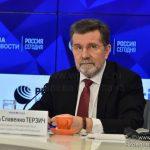 Пресс-конференция Чрезвычайного иПолномочного Посла Республики Сербии вРоссийской Федерации Славенко ТЕРЗИЧА
