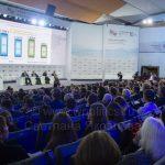 Гайдаровский форум-2019: Женский взгляд.1 день