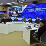 Презентация художественного фильма «Дикая лига» режиссеров Андрея Богатырева и Арта Камачо