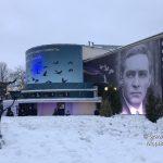В подмосковном Павловском Посаде открыли третий международный кинофестиваль «17 мгновений» имени Вячеслава Тихонова
