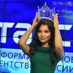 Национальный конкурс «Мисс Россия — 2019»