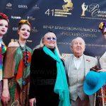 Вечер Русского Силуэта в рамках 41-го Московского международного кинофестиваля