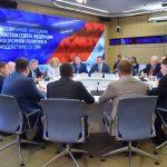 Открытое заседание Комиссии СФ о нарушении прав журналистов за рубежом