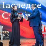 26 апреля в Москве состоялась грандиозная церемония вручения премии «Наследие страны»