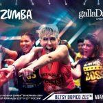 Zumba® ночной рекорд в России: в Москве пройдет самый массовый урок Zumba®