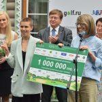 24-й Международный благотворительный турнир по гольфу прошел в «Москоу Кантри Клаб»