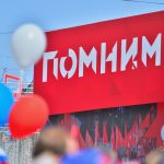 Акция «Бессмертный полк» 9 мая 2019 г. в Москве