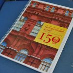 Развитие Государственного исторического музея