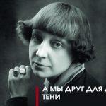 «МИР РУССКОГО ТЕАТРА» III МЕЖДУНАРОДНЫЙ ФЕСТИВАЛЬ РУССКОЯЗЫЧНЫХ ТЕАТРОВ