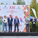 21-е Летние дипломатические игры в «Завидово»